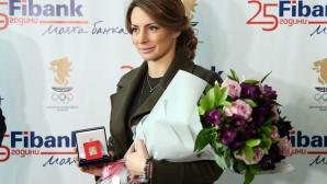 FiBank награди Сани Жекова за доброто представяне на игрите в ПьонгЧанг