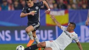 Севиля - Манчестър Юнайтед 0:0