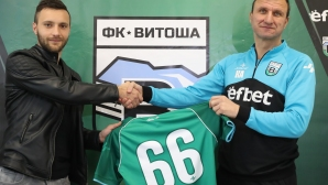 Витоша Бистрица представи Орлин Старокин