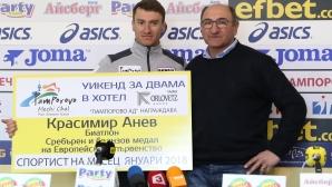 Красимир Анев е спортист на месец Януари
