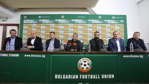 Пресконференция на представителите на аматьорската футболна лига