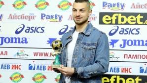 Милчо Ангелов от Славия е футболист номер 1 на 23-ти кръг