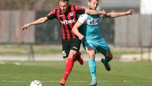 Локомотив София - Струмска слава 0:1