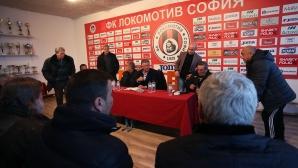Ръководството на Локомотив София се срещна с фенове