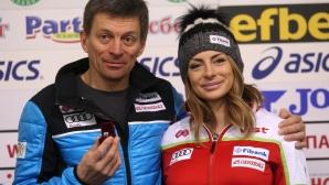 Александра Жекова и Виктор Жеков спортист и треньор на Февруари