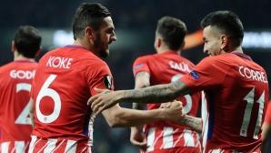 Атлетико Мадрид - Спортинг 2:0