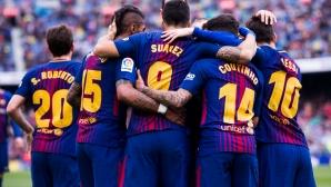 Барселона - Валенсия 2:1