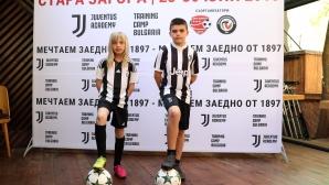 Пресконференция преди Juventus Junior Camp 2018