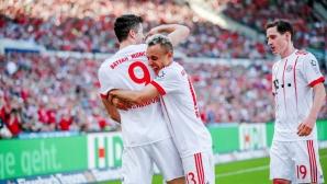 Хановер 96 - Байерн (Мюнхен) 0:3