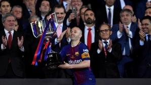 Финал за Купата на краля: Севиля - Барселона 0:5