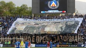 Феновете на Левски по време на дербито