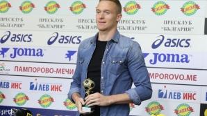 Роман Прохазка бе избран за играч на 31 кръг