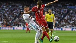 Реал Мадрид - Байерн (Мюнхен)