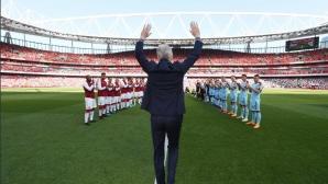 """""""Емиратс"""" изпрати Венгер (Арсенал - Бърнли 5:0)"""