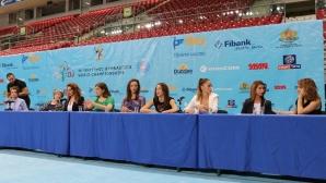 Пресконференция за предстоящото СП по художествена гимнастика