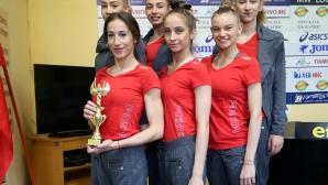 Наградиха златните момичета за отбор на месеца