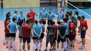 Женският национален отбор по волейбол се подготвя за участието си в Европейската лига