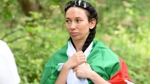 Хиляди почетоха Боян Петров с поход на Витоша