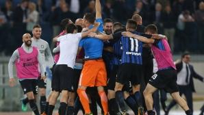 Интер се класира в Шампионската лига след драма с Лацио