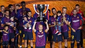 Барселона вдигна титлата и изпрати Иниеста