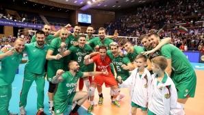 България - Канада 3:0