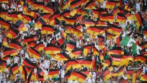 Феновете на Германия срещу Мексико