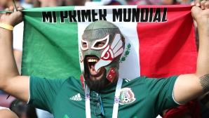 Феновете на Мексико срещу Германия