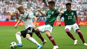 Германия - Мексико 0:1