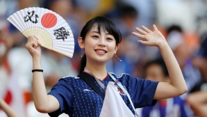 Феновете на Япония за срещата с Колумбия