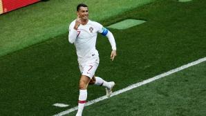 Португалия - Мароко 1:0
