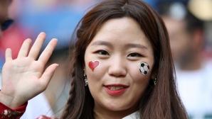 Феновете на Южна Корея за мача с Мексико