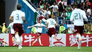 Южна Корея - Мексико 1:2