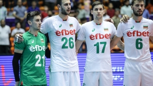 Иран - България 3:1