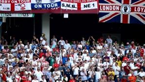 Феновете на Англия срещу Панама