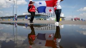 Феновете на Панама срещу Англия