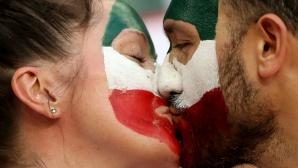 Феновете на Иран срещу Португалия