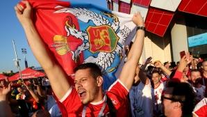 Сръбските фенове срещу Бразилия