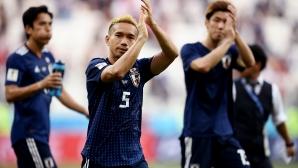 Япония - Полша 0:1