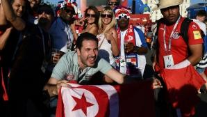 Феновете на Тунис срещу Панама