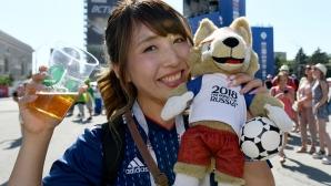 Феновете на Япония на мача с Белгия