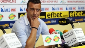 Георги Петков и Славия са играч и отбор на месец Май
