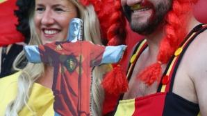 Феновете на Белгия срещу Бразилия