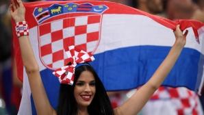 Феновете на Хърватия срещу Русия