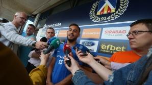 Давиде Мариани и Иван Горанов говорят преди мача срещу Вадуц