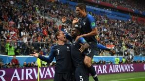 Франция - Белгия 1:0