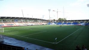 Стадионът, на който Славия ще играе с Илвес Тампере