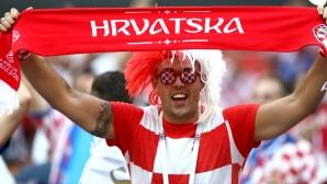 Феновете на Хърватия на мача срещу Англия