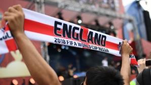 Феновете на Англия срещу Белгия