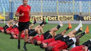 Тренировка на Вадуц