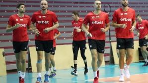 Националите по волейбол започнаха подготовка за СП